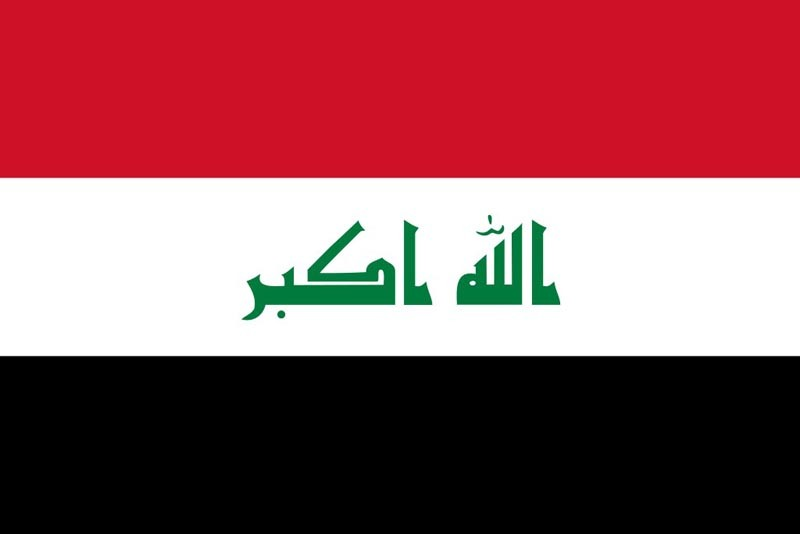 Iraq Partially Recovers Embezzled Reconstruction Funds