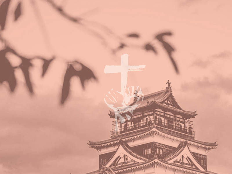 Dancing with the Dragon | Persecution